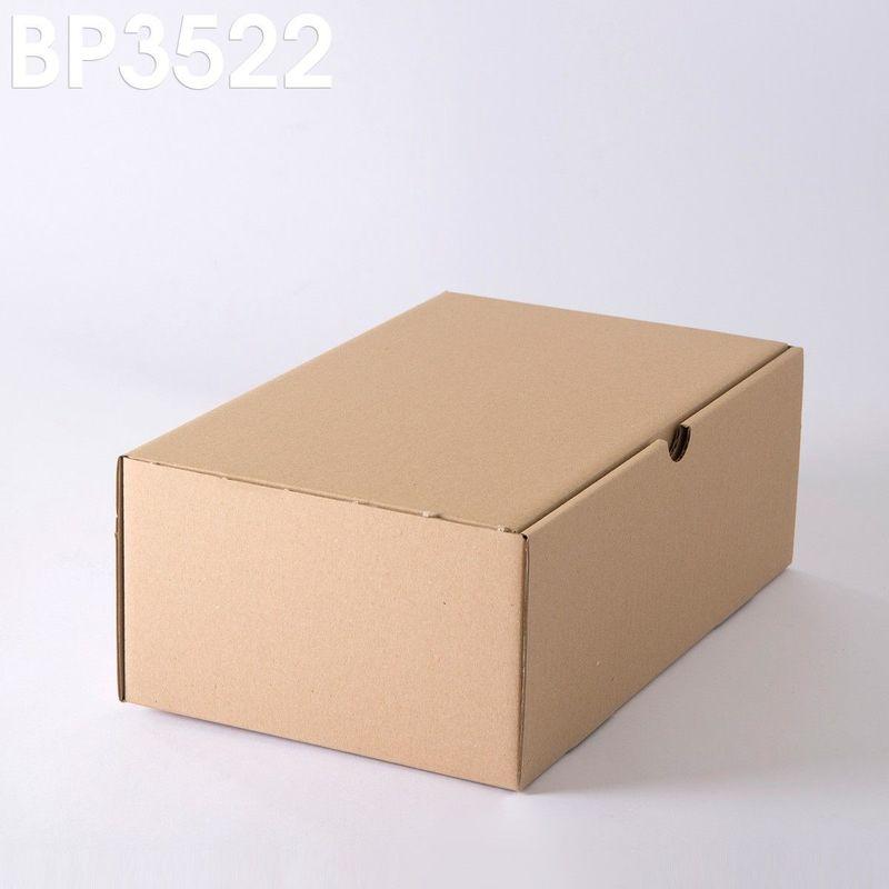 LOT DE 25 BOÎTES POSTALES BRUNES 350X220X130 MM - ENVELOPPEBULLE