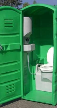Quel est le prix d'une toilette mobile ?