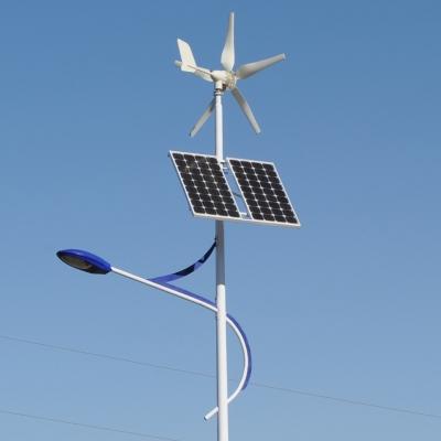 Éclairage public énergie éolienne solaire