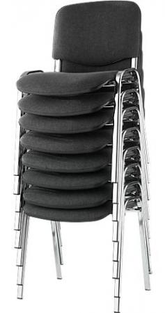 Combien coûte une chaise empilable ?