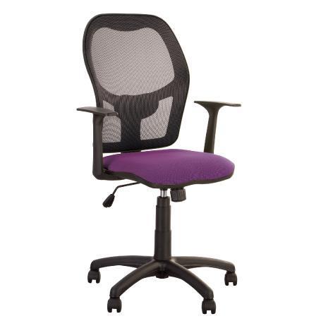 Master net siège de bureau synchrone au soutien lombaire violet