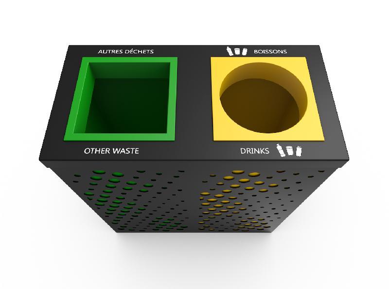 poubelle 2 bacs achat vente poubelle 2 bacs au meilleur prix hellopro. Black Bedroom Furniture Sets. Home Design Ideas