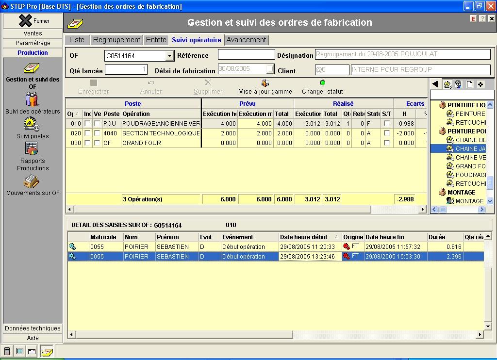 logiciels de contr u00f4le de gestion - tous les fournisseurs