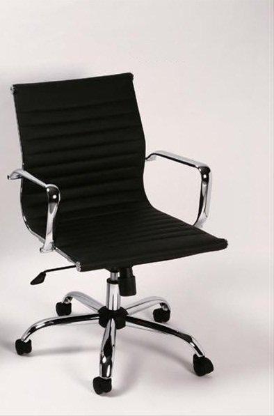 Chaise Basse De Bureau Design Boss Noire