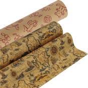 papier cadeau enfant avec motif augustin comparer les prix de papier cadeau enfant avec motif. Black Bedroom Furniture Sets. Home Design Ideas