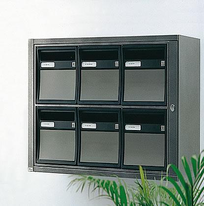 boites aux lettres modele design. Black Bedroom Furniture Sets. Home Design Ideas