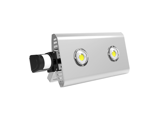 Projecteur aigostar 100w led for Projecteur led exterieur 100w