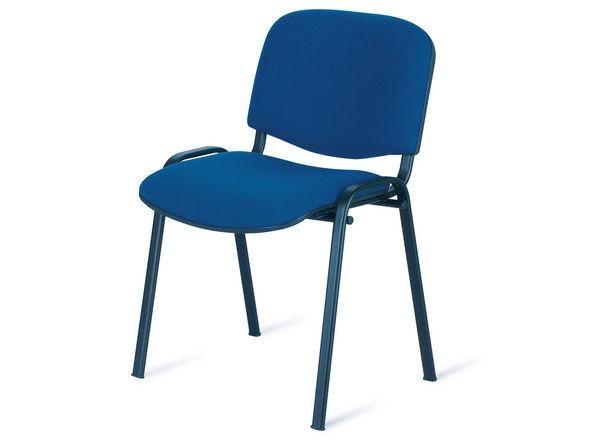 Si ge de salle d 39 attente haystak achat vente de si ge for Chaise petit prix