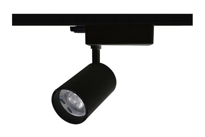 spot sur rail 30w noir 3000k lighting company comparer les prix de spot sur rail 30w noir. Black Bedroom Furniture Sets. Home Design Ideas