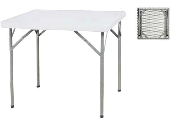 3e3977d0cfa Dmc - produits de la categorie tables pliantes