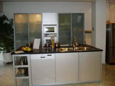 Cuisine facades aluminium al 888 for Facade cuisine aluminium