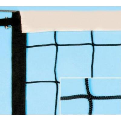 volley ball tous les fournisseurs poteau filet ballon genouilleres short. Black Bedroom Furniture Sets. Home Design Ideas