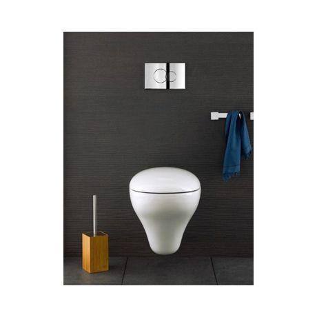 Wc allia paris achat vente de wc allia paris comparez les prix sur hell - Prix d un wc suspendu ...