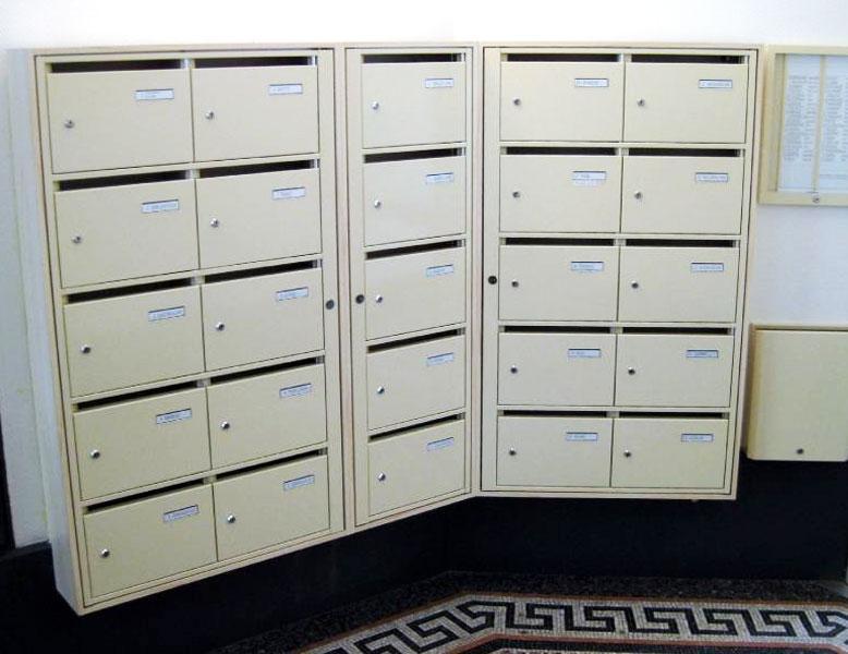 boite postale toulouse elegant plaquette pour boite aux lettres graves au laser with boite. Black Bedroom Furniture Sets. Home Design Ideas