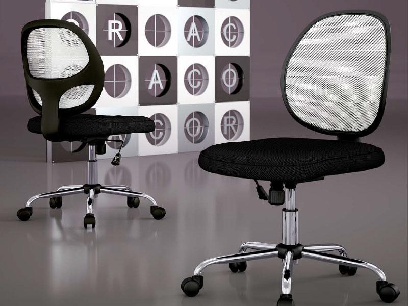 si ge de bureau nodul confort comparer les prix de si ge de bureau nodul confort sur. Black Bedroom Furniture Sets. Home Design Ideas