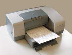 Papier magnétique d'impression