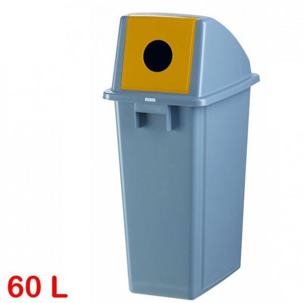Poubelles tri selectif tous les fournisseurs - Petite poubelle tri selectif ...