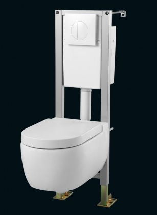 Toilette pack wc suspendu sol nesis blanc - Pack toilette suspendu ...