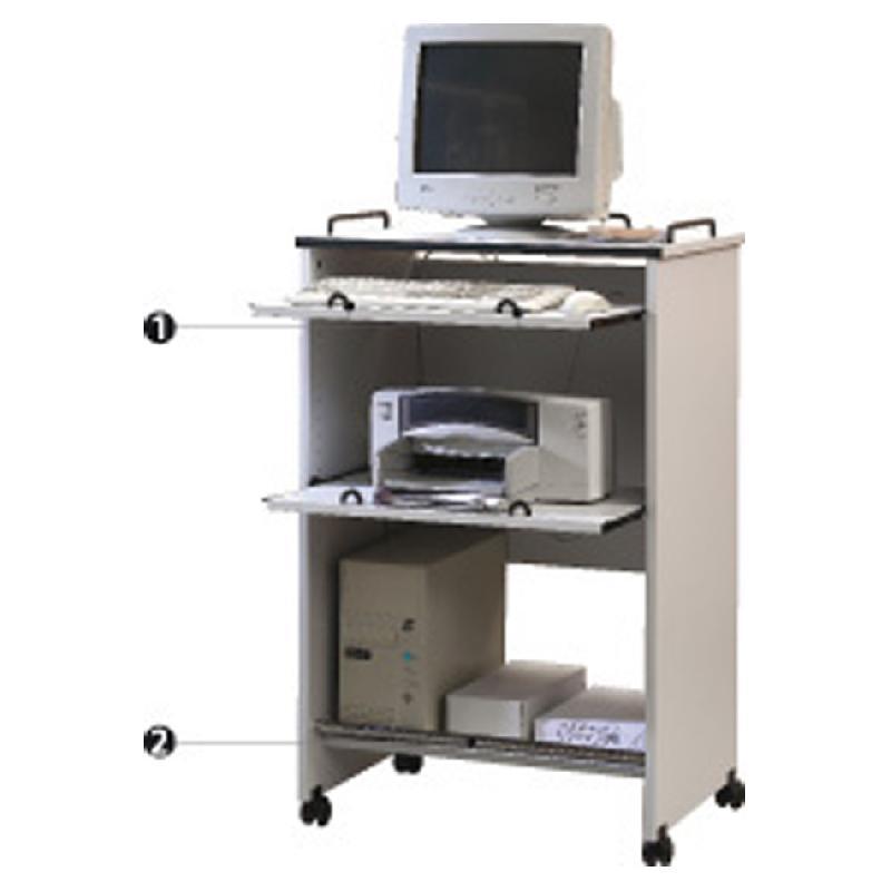 poste informatique mobile tous les fournisseurs de poste informatique mobile sont sur. Black Bedroom Furniture Sets. Home Design Ideas