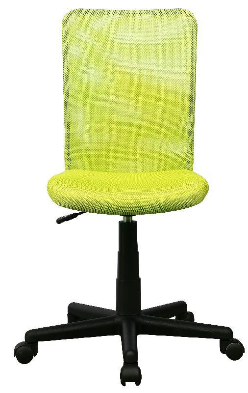 chaise tylo vert anis comparer les prix de chaise tylo vert anis sur. Black Bedroom Furniture Sets. Home Design Ideas