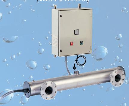 Rime sas produits traitement de l 39 eau par uv for Traitement eau piscine uv