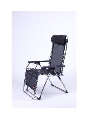 Chaise longue chalet & jardin - Achat / Vente de chaise longue ...