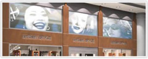 Films de decoration pour les vitres - tous les fournisseurs - film ...