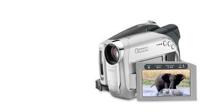 Camescope dvd digital - dc22