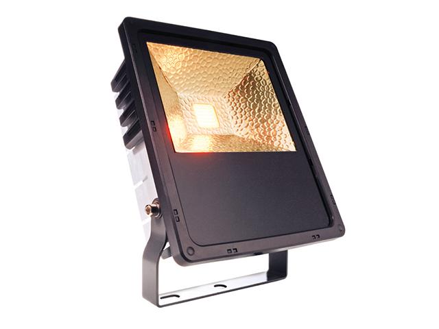 Projecteurs d 39 eclairage exterieur a led tous les for Eclairage projecteur exterieur