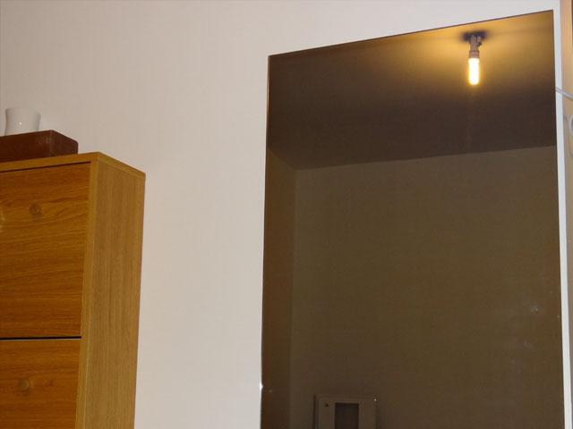 Miroirs chauffants tous les fournisseurs verre for Miroir infrarouge