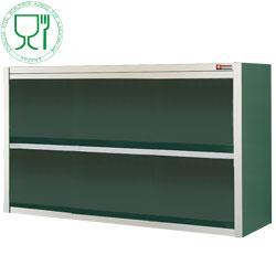 Armoire murale inox ouverte standard line 1800x400xh600 armoires murales inox ouvertes - pa180/b