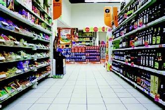 Logiciel de gestion du point de vente g.o.l.d. shop