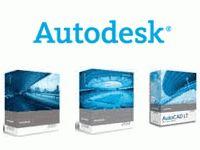 AUTODESK AUTOCAD (225C1-11A111-1001)