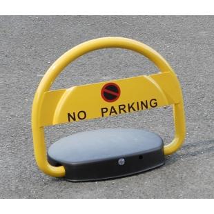 vm 22 produits barrieres de parking. Black Bedroom Furniture Sets. Home Design Ideas