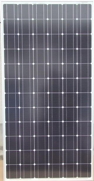 Panneau solaire photovoltaique avec batterie
