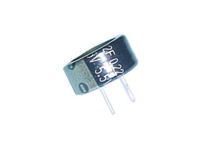 Capacité condensateur