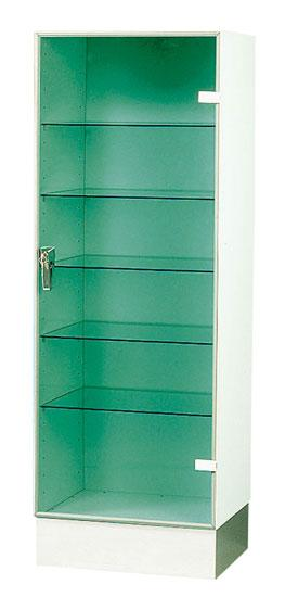 vitrine 1 porte ou 2 portes comparer les prix de vitrine 1 porte ou 2 portes sur. Black Bedroom Furniture Sets. Home Design Ideas