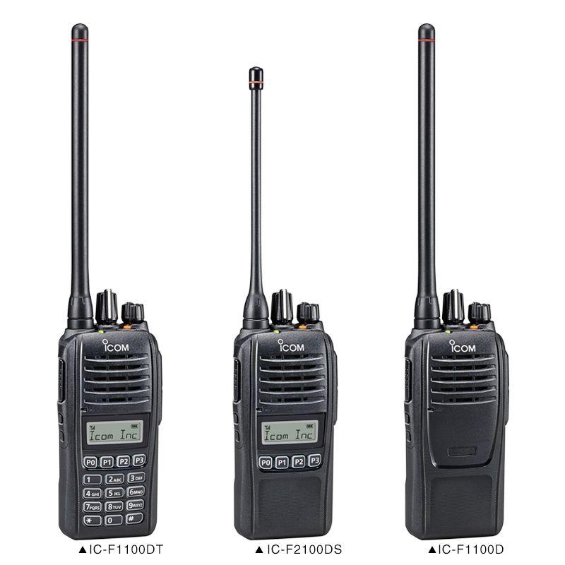 Portatif radio professionnelle pmr haute qualité audio : série ic-f1100d