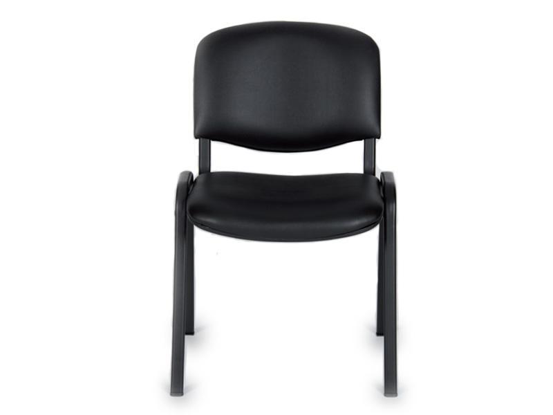 chaise d 39 accueil wide pas cher comparer les prix de chaise d 39 accueil wide pas cher sur. Black Bedroom Furniture Sets. Home Design Ideas