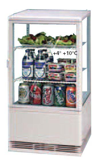 vitrine a boissons refrigeree mini vitrine a boisson. Black Bedroom Furniture Sets. Home Design Ideas