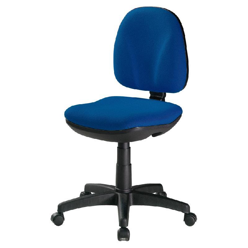 D coration chaises et fauteuils de bureau 38 calais for Chaise longue leclerc