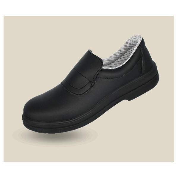 chaussures de travail comparez les prix pour professionnels sur page 1. Black Bedroom Furniture Sets. Home Design Ideas