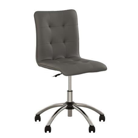 Chaise de bureau malta gts grise
