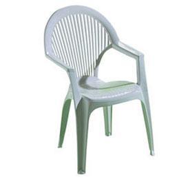 Chaise et fauteuil d 39 ext rieur evolutif achat vente de for Fauteuil exterieur castorama