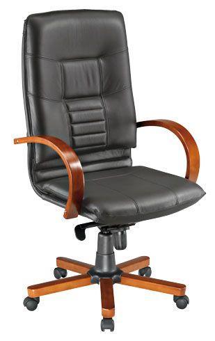 si ge et fauteuil de direction bruneau achat vente de si ge et fauteuil de direction bruneau. Black Bedroom Furniture Sets. Home Design Ideas
