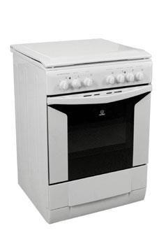 cuisini re lectrique pour professionnels comparez les prix pour professionnels sur hellopro. Black Bedroom Furniture Sets. Home Design Ideas