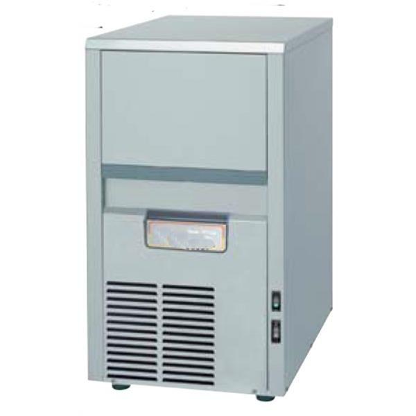 Machine à glaçon 21kg à air ou à eau – meuble inox - synergies