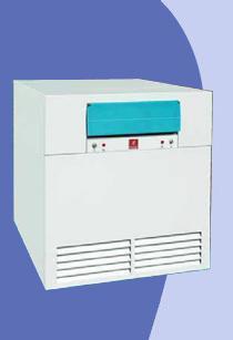 Chaudiere gaz chauffage seul kleane box for Chaudiere gaz chauffage seul