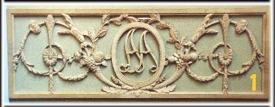 Sculpture ornemaniste - l'attique d'une porte