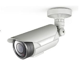 Caméra extérieur jour/nuit ir portée 30/40m rèf: hq-w251